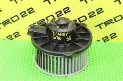 Мотор печки Toyota Camry/Vista/ED/Exiv SV41/SV40/ST202, Контрактный.