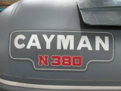 Надувная лодка Мнев Кайман N380