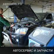 Заправка кондиционера, ремонт кондиционера