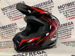 Шлем кроссовый Kioshi Holeshot 801