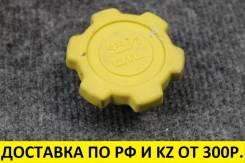 Крышка маслозаливной горловины Subaru [OEM 15255AA090]