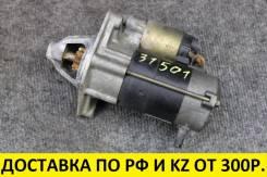 Стартер Toyota 1GFE [OEM 28100-70030]