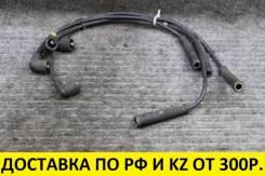 Провода высоковольтные Mazda Demio/Familia [OEM B31R18140]