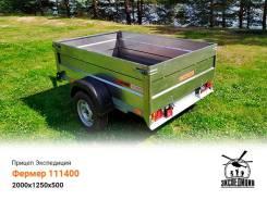 Легковой прицеп Экспедиция - Фермер 2000*1250*500