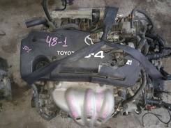 Двигатель Toyota Avensis 2008 [1900028330] AZT250W 1AZ-FSE