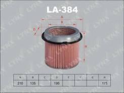 Фильтр воздушный Lynx LA384
