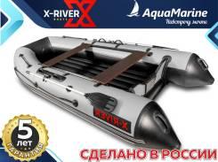Лодка X-River Agent 390 НД, просторная, безопасная и легкая, пр-во Россия