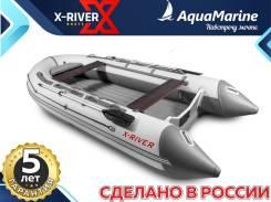 Лодка X-River Grace 420 Wind НД, мореходная и просторная, пр-во Россия