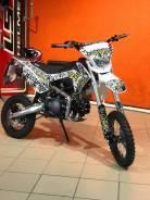 BSE EX MAX13 125E, 2021