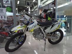 Avantis FX 250 Lux, 2020