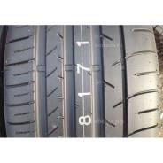 Dunlop SP Sport Maxx 050+ SUV, 285/45 R19, 255/50r19