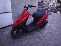 Honda Dio, 2021