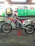 Honda CRF 250R, 2010