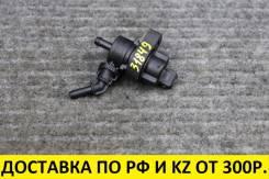 Клапан сброса давления BMW M52/M54 [OEM 13901433602]