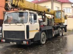 Камышин КС-5476А, 1999