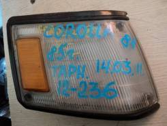 Габарит Toyota Corolla, правый передний