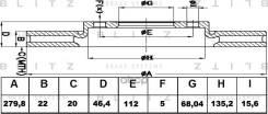 Диск Тормозной Передний Вентилируемый Blitz арт. BS0156 Blitz BS0156