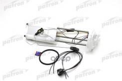Насос Топливный Электрический =100l/H (Модуль) Gmc: Sonoma/Chevrolet: S10/Isuzu: Hombre 4.3 97-02 Patron арт. PFP319