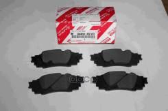 Колодки Задние Toyota Camry / Lexus Rx200t/Rx350/Rx450h/Ux250h Toyota 04466-48160 Toyota -48160