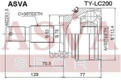 Шрус Внешний Toyota/ Land Cruiser 200 2007- 1uz-Fe/ 1vd-Ftv/30*78*36 Мм ASVA арт. TYLC200