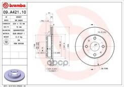 Диск Тормозной Передн. Daihatsu Charade (L2_) 03/03-> / Daihatsu Cuore Vi (L251 L250_ L260_) 03/0 Brembo арт. 09.a421.10