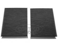 Фильтр Салона (Cc1342) Bmw 5(F10)/6(F12)/7(F01) 08- Угольный (Комп. 2 Шт. ) Corteco арт. 80001211