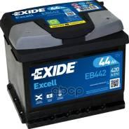 Аккумуляторная Батарея! 19.5/17.9 Евро 44ah 420a 207/175/175 Exide арт. EB442 Exide Eb442 Excell_