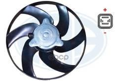 Вентилятор Охлаждения Двигателя Era арт. 352018