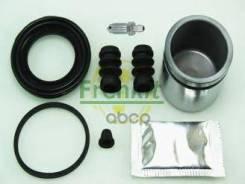 Ремкомплект Суппорта+Поршень Subaru Mini Jumbo 700 01-85->01-89 / Libero (E10 E12) 1.0 1.2 01-83->01 Frenkit арт. 248936