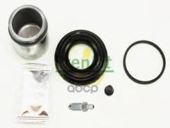 Ремкомплект Суппорта+Поршень Opel Kadett D E Series 01-79->01-93 / Ascona Manta B C Series 01-75->0 Frenkit арт. 248912