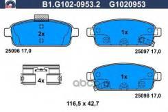 Колодки Тормозные Galfer арт. B1. G102-0953.2 Galfer B1G10209532