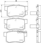 Колодки Тормозные Дисковые Hella Pagid арт. 8DB355016-451 Hella Pagid 8DB355016451