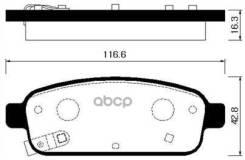 Колодки Тормозные Дисковые HSB арт. HP2022 HSB HP2022