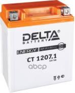 Аккумулятор Delta Battery Agm 7 А/Ч Обратная R+ 114x70x132 En100 А Delta battery арт. CT 1207.1