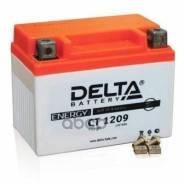 Аккумулятор Delta Battery Agm 9 А/Ч Прямая L+ 150x86x108 En135 А Delta battery арт. CT 1209