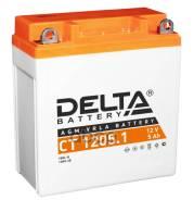 Аккумулятор Delta Battery Agm 5 А/Ч Обратная R+ 120x61x129 En65 А Delta battery арт. CT 1205.1 Delta battery CT12051