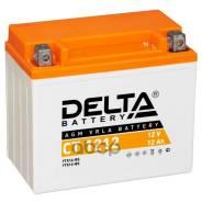 Аккумулятор Delta Battery Agm 12 А/Ч Прямая L+ 150x86x131 En180 А Delta battery арт. CT 1212