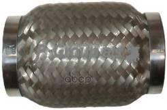 Гофрированная Труба Выхлопная Система JP Group арт. 9924100100