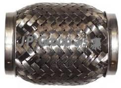 Гофрированная Труба Выхлопная Система JP Group арт. 9924100900