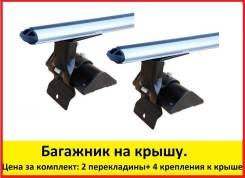 Багажник на крышу Приора 2007-2018 года (в штатные места, перекладины Овал 1,2 метра)