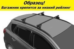 Багажник на крышу Suzuki Grand Vitara 2005 - 2015 г. (за низкий рейлинг, перекладины Квадрат 1,2 метра)