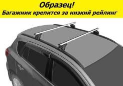 Багажник на крышу Suzuki Grand Vitara 2005 - 2015 г. (за низкий рейлинг, перекладины Овал 1,2 метра)