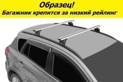 Багажник на крышу Suzuki Grand Vitara 2005 - 2015 г. (за низкий рейлинг, перекладины Крыло 1,2 метра)