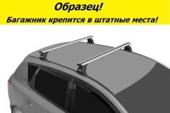 Багажник на крышу Mazda Atenza 2002-2007г. Седан! (перекладины Крыло 1,2 метра)