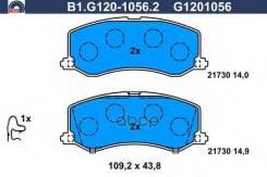 Колодки Торм. Пер. Galfer арт. B1-G120-1056-2