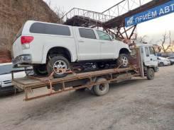 Эвакуатор Доставка авто во Владивосток недорого.