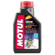 Для Снегоходов) Синт. 1л Motul Motul 4t Moto 0w40 Snowpower