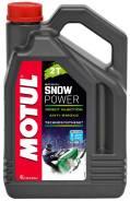 Для Снегоходов) П/С 4л Motul Motul 2t Moto Snowpower