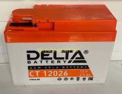 АКБ Delta СТ 12026 2,5Ah AGM YTR4A-BS (115*50*86мм) Свежие! В Наличии!