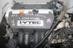 Двигатель Honda K24A, 2400 куб. см Контрактная